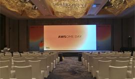 AWSomeday 2020云计算技术课堂