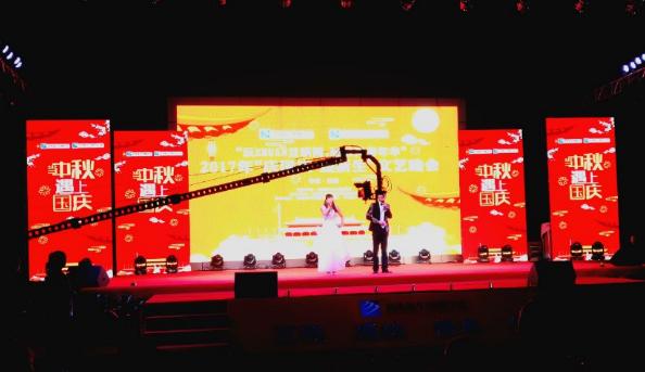 河南新华学院庆国庆迎新生大型文艺晚会