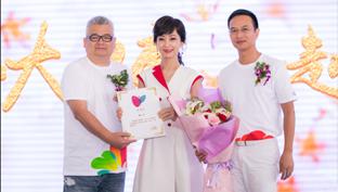 2018健康巴士中国行启动仪式——活动公司